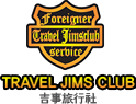 TRAVEL JIMS CLUB